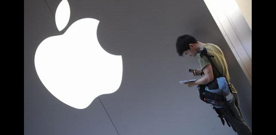 Apple: 8,8 mld di dollari di utili, 26 mln di iPhone venduti. Trimestre super? Non per gli analisti