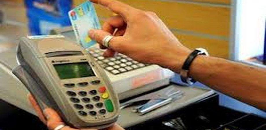 Mef: cresce l'uso del bancomat, meno frodi ma non su Internet