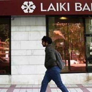 """Sì della Commissione Ue a salvataggio """"temporaneo"""" di Cyprus Popular Bank"""