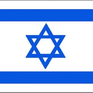 Italia-Israele: nuova collaborazione su startup e high-tech
