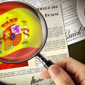 Le Borse aspettano la Spagna, a Milano sale Buzzi