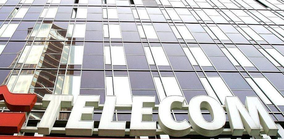 Storici Minimi Ai Argentinatitolo Borsa Ca5rj34lqs In Telecomguai c3ALqSjR54