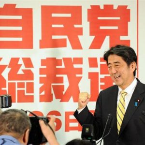 Il governo giapponese scocca la 'terza freccia' della Abenomics