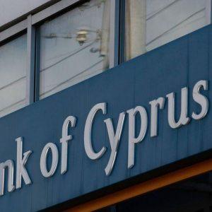 Cipro resta un'incognita, la Fed non cambia rotta e mantiene una politica espansiva. Milano debole