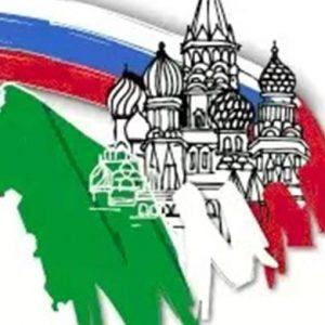 Fsi e Fondo sovrano russo lavorano su 3 progetti comuni