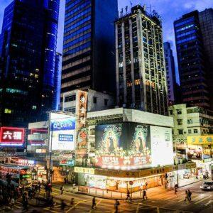 Rating, la Cina non basta: Moody's taglia anche Hong Kong