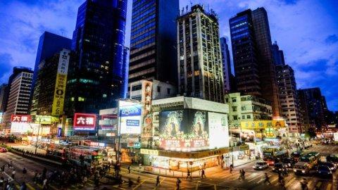 Hong Kong: l'economia più competitiva al mondo è qui