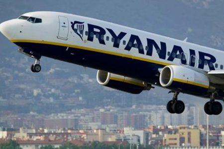 Bagagli Ryanair: Antitrust in campo, indaga sui nuovi costi