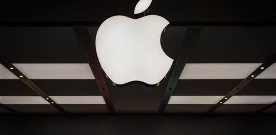 L'iphone fa crollare Apple. Oggi la Fed sui tassi
