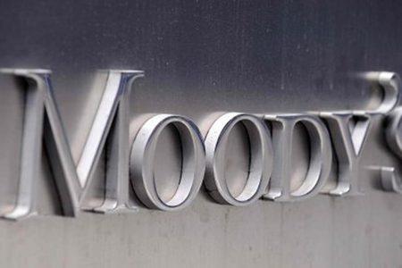 Moody's rivede gli outlook di 15 banche italiane