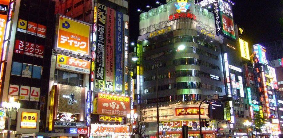 Giappone, la ricetta di Don Quijote contro la crisi