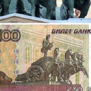 Rublo a picco, Banca centrale russa pronta a nuove misure