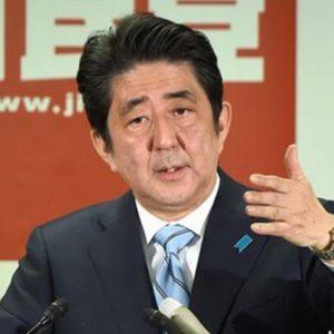 Ue-Giappone: ok a libero scambio