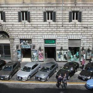Banca Etruria commissariata da Bankitalia