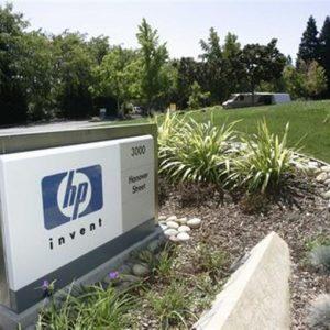 Hewlett-Packard cerca il rilancio con l'acquisto di Aruba