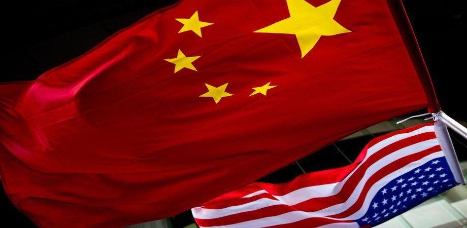 Tassi in calo, Borse in attesa del duello Trump-Xi Jinping