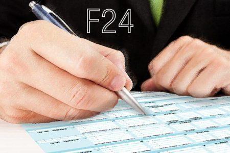 Tasse, compensazioni F24 2020: le novità in 5 punti