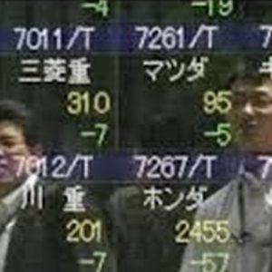 Borse: rally di Shanghai e Shenzhen, mercati europei aprono in positivo