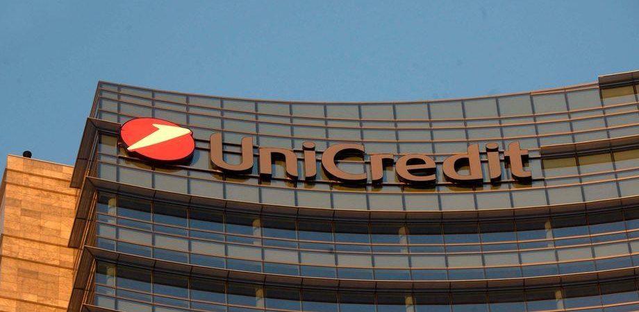 Unicredit: accordo di collaborazione in Cina con Cexim