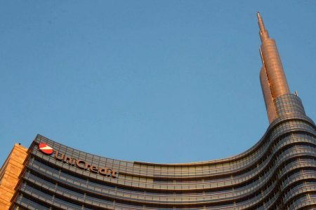 Unicredit: mini bond da un milione per l'Industria 4.0