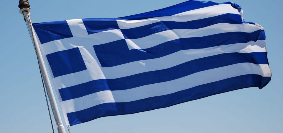 Grecia, ecco il primo bond dopo 3 anni