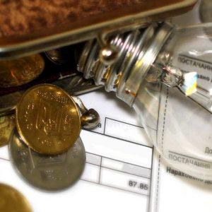 Elettricità: dal 1 marzo prescrizione ridotta da 5 a 2 anni per fatture ritardate e di conguaglio