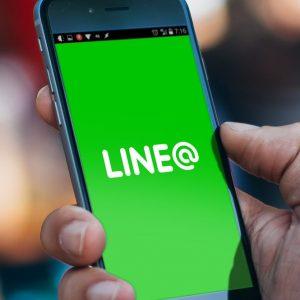 Line: la app giapponese vola al debutto in Borsa