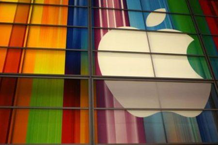 Apple cede al fisco francese: pagherà 500 milioni