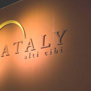 Eataly in Borsa, ma solo nel 2018