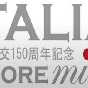 Chef e ristoratore italiano di successo in Giappone: la storia di Elio Orsara