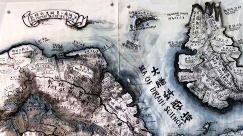 Dalla Cina a Venezia per la 57a Biennale d'Arte