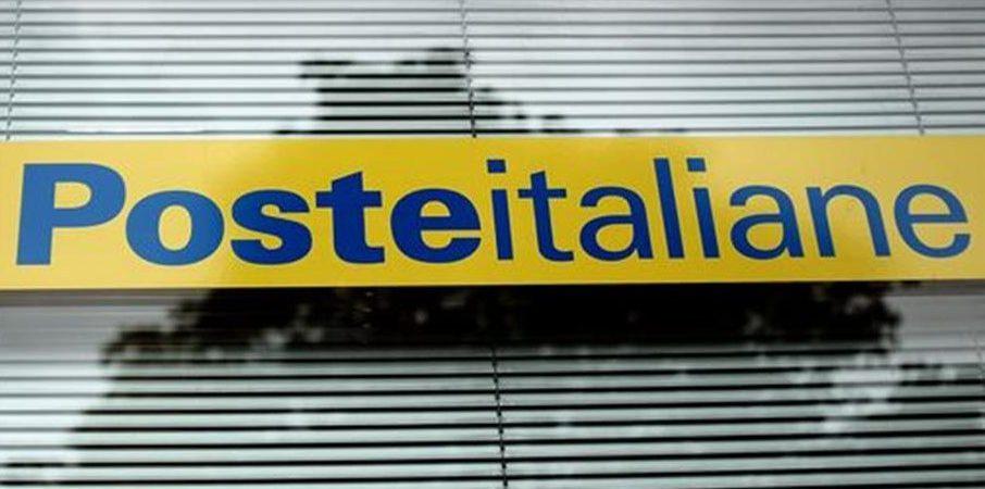 Poste Italiane: prestito di 400 milioni dalla Bei